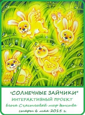 http://happydeti.blogspot.ru/2015/05/prazdnichnie-novosti.html