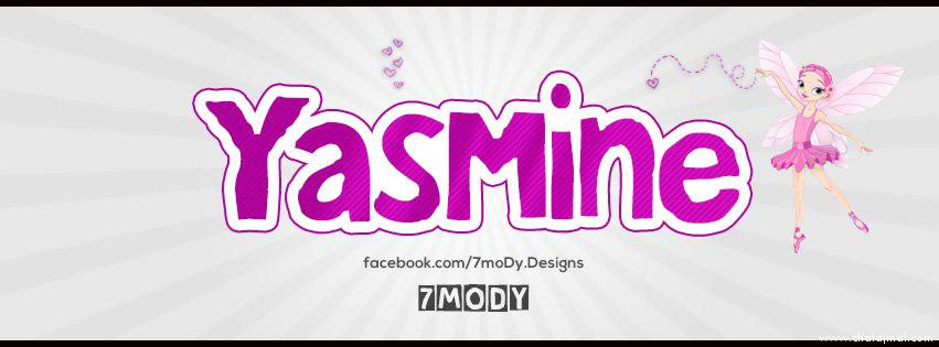 غلاف فيس بوك اسم ياسمين , صور اسم ياسمين اغلفة للفيس بوك , اجمل خلفيات Yasmine Name Photo Cover