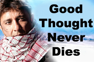 Good Thought Never Dies