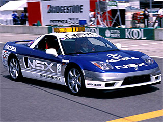 Precision Acura on 2005 Acura Nsx Car Pictures Download