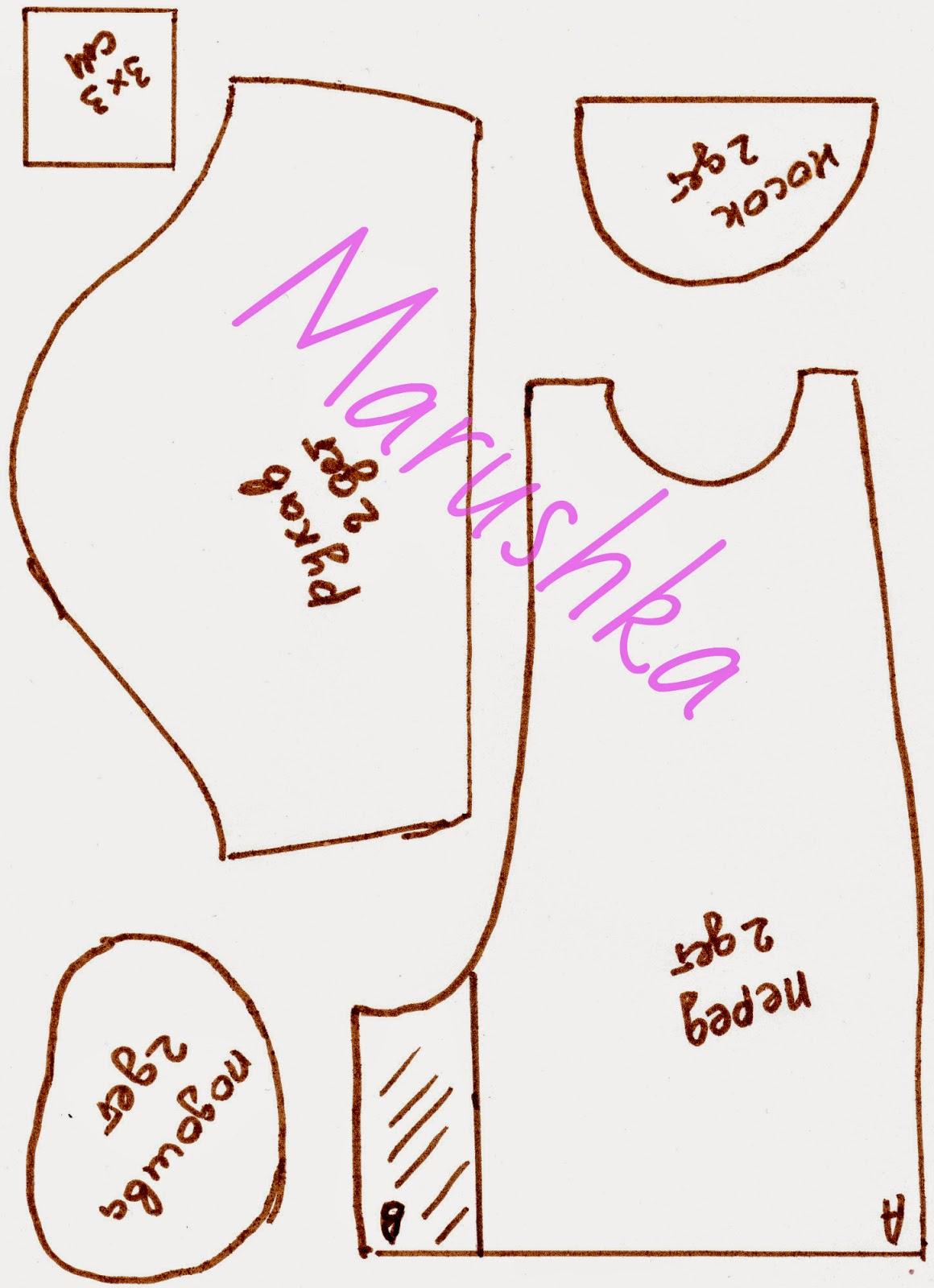 Сшить одежду для беби бона, выкройка в натуральную величину 95