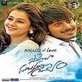 Saheba Subramanyam Telugu Movie Review