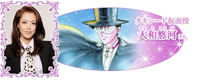 Si, Yūga Yamato, antes miembro del grupo teatral femenil Takarazuka troupe interpretará a Tuxedo Mask. guat?