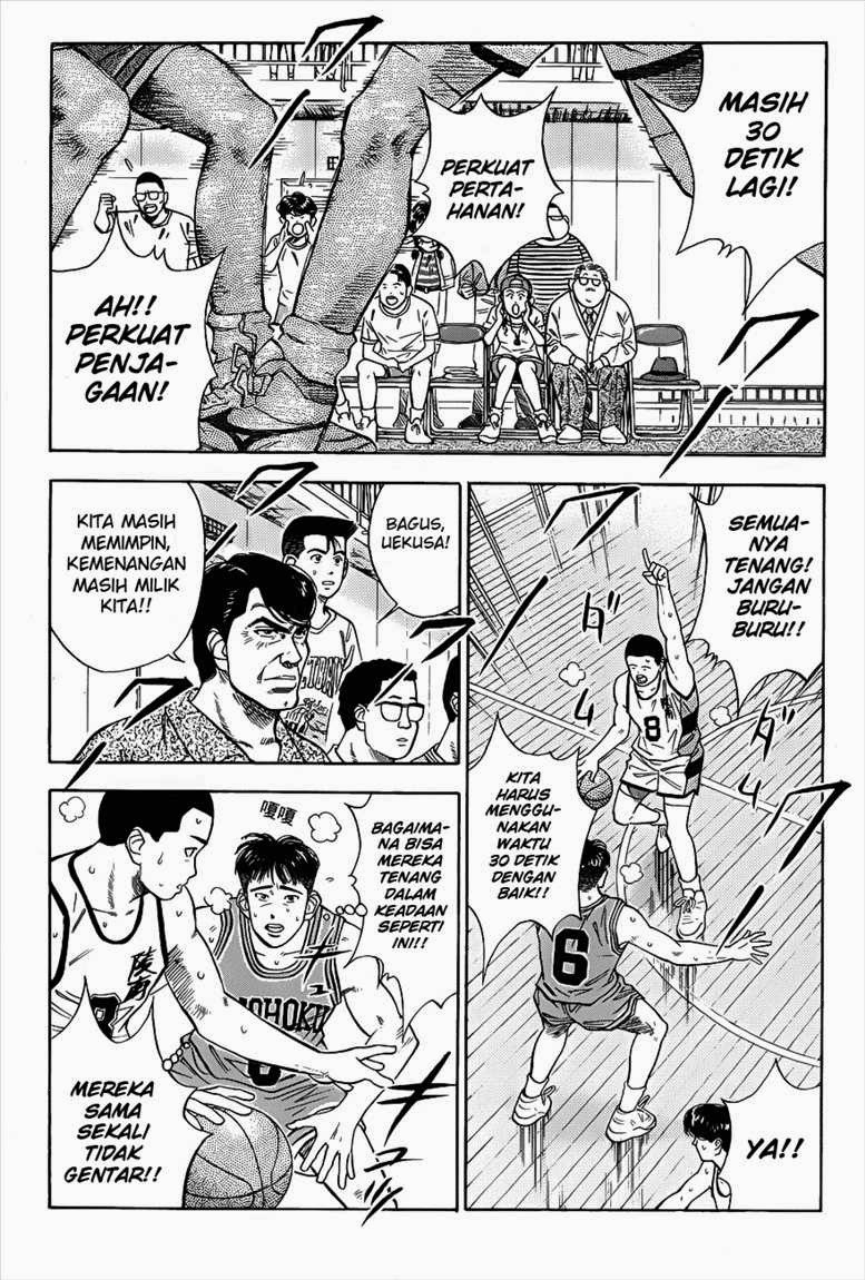Komik slam dunk 046 - chapter 46 47 Indonesia slam dunk 046 - chapter 46 Terbaru 5|Baca Manga Komik Indonesia|
