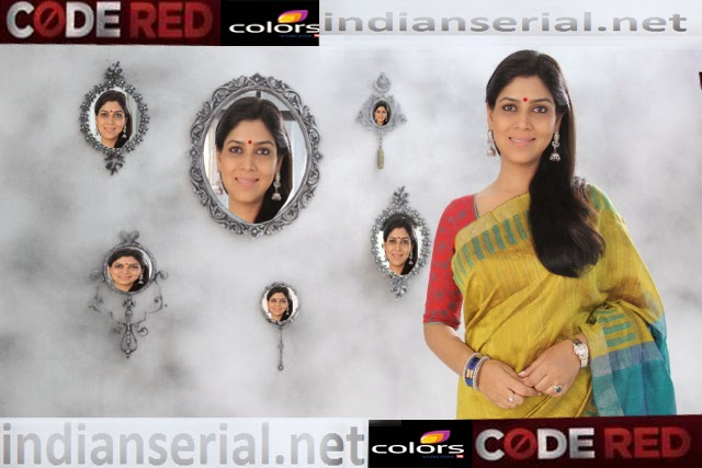 Code Red Episode 46 - 14th March 2015