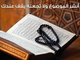 تحميل القران الكريم بصوت القارىء اكرم العلاقمي Download Qoran Reader Akram Alalaqma mp3