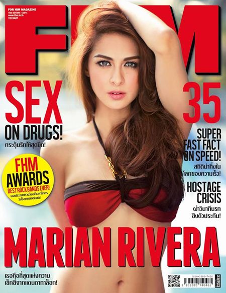 Think, you Marian rivera fhm cover