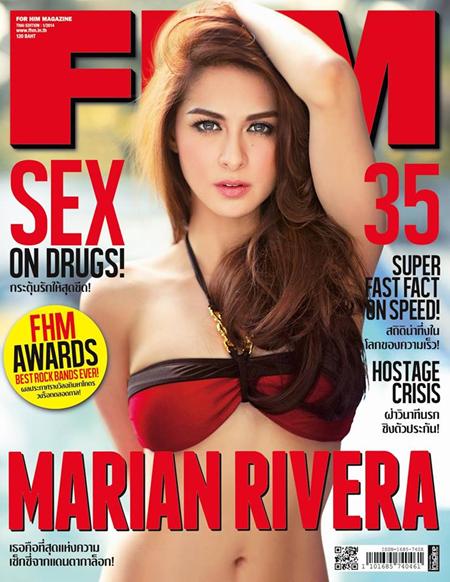 Marian Rivera FHM Thailand January 2014 Issue