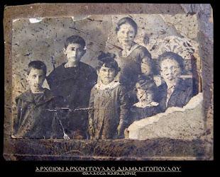 Αρχείο Διαμαντοπούλου Αρχοντούλας