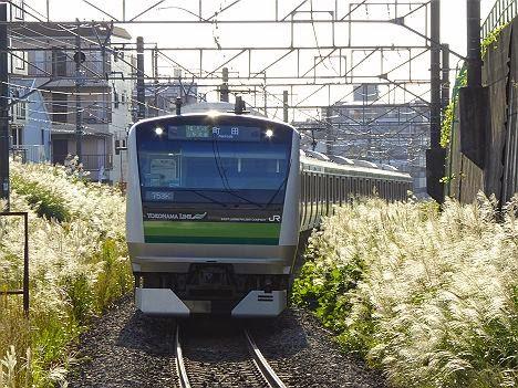 横浜線 各駅停車 町田行き 205系