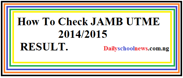 How To Check JAMB UTME RESULT 2016 | Jamb CBT 2016/2017 Result