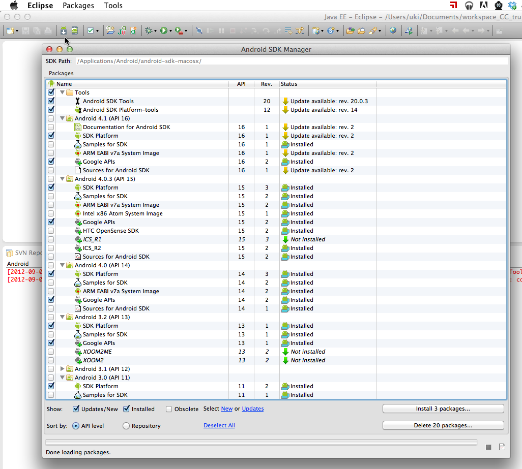 Android sdk manager resume download