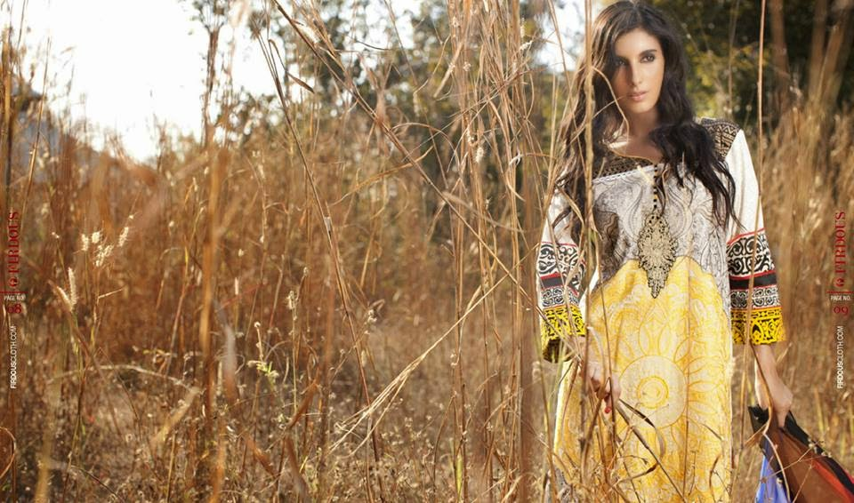 Firdous best summer dresses