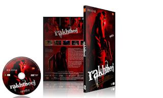 Rakhtbeej+(2012)+dvd+cover.jpg