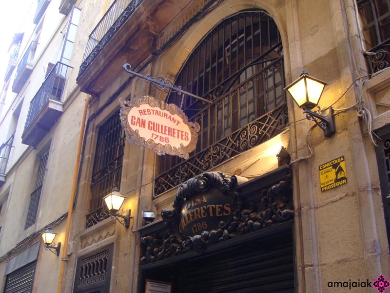 Mi mundo amajaiak el restaurante m s antiguo de barcelona for Los restaurantes mas clandestinos y secretos de barcelona