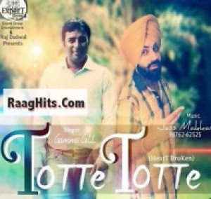 totte totte gama gill