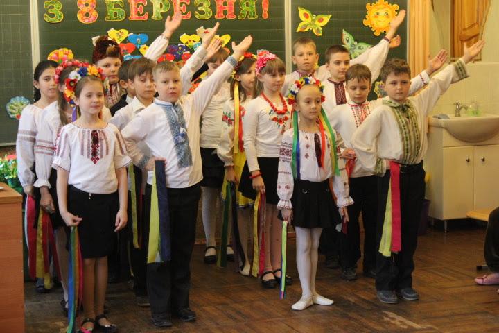 Завзяті українці