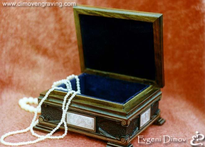 Кутия за бижута 1