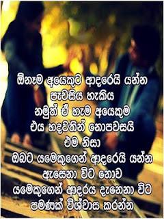 Sinhala wadan.