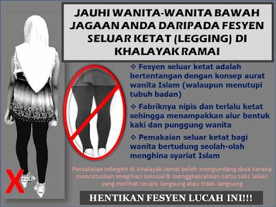 tiada kaum hawa yg memakai legging dan skinny jeans khususnya di pasar ramdhan
