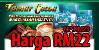 Tamar Cocoa Murah