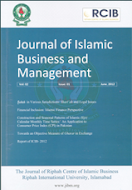 JOURNAL OF ISLAMIC BUSINESS & MANAGEMENT