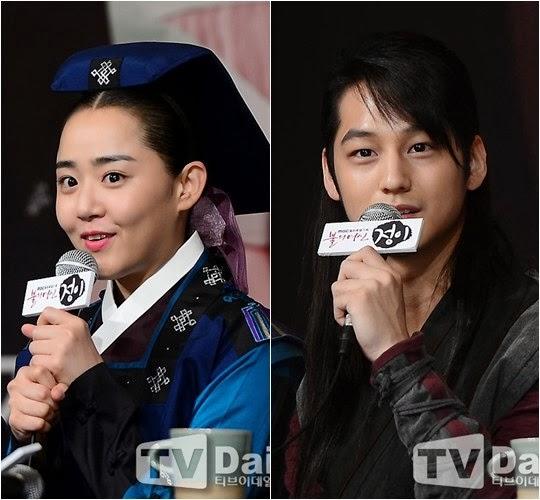 moon geun young and kim bum are dating