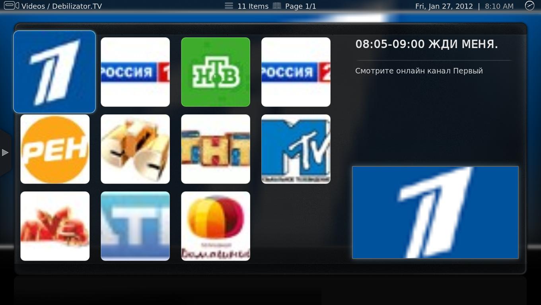 тнт онлайн прямой эфир смотреть сейчас бесплатно