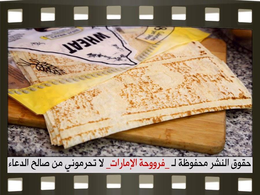 سندويش اللحم المشوي بالصور خطوة خطوة 14.jpg