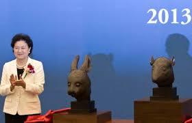 arca tembaga bersejarah china