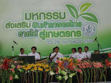 การแสดงดนตรีไทยเครื่องห้า