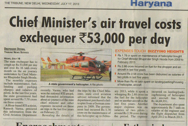 chief minister haryana story helicopter spent money govt news rti success story by rti activist ramesh verma cm bhupender singh huda chief min ister bhoopender singh hooda news helicopter kharch dipender kharch amount in govt haryana govt news cm congress rti right to information story rti activist haryana ramesh verma soochna ka adhikar suchna ka adhikar news article tribune news story