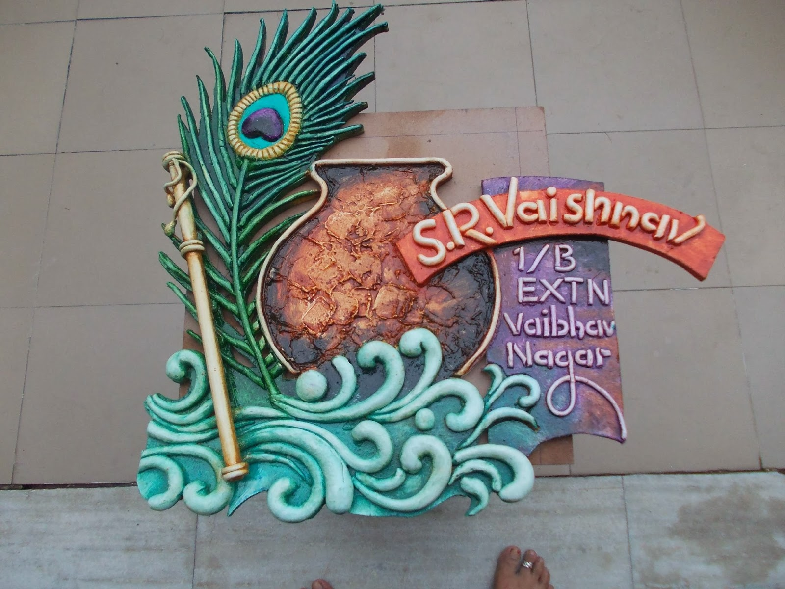 Mural art by datta vaidya for Mural name plate