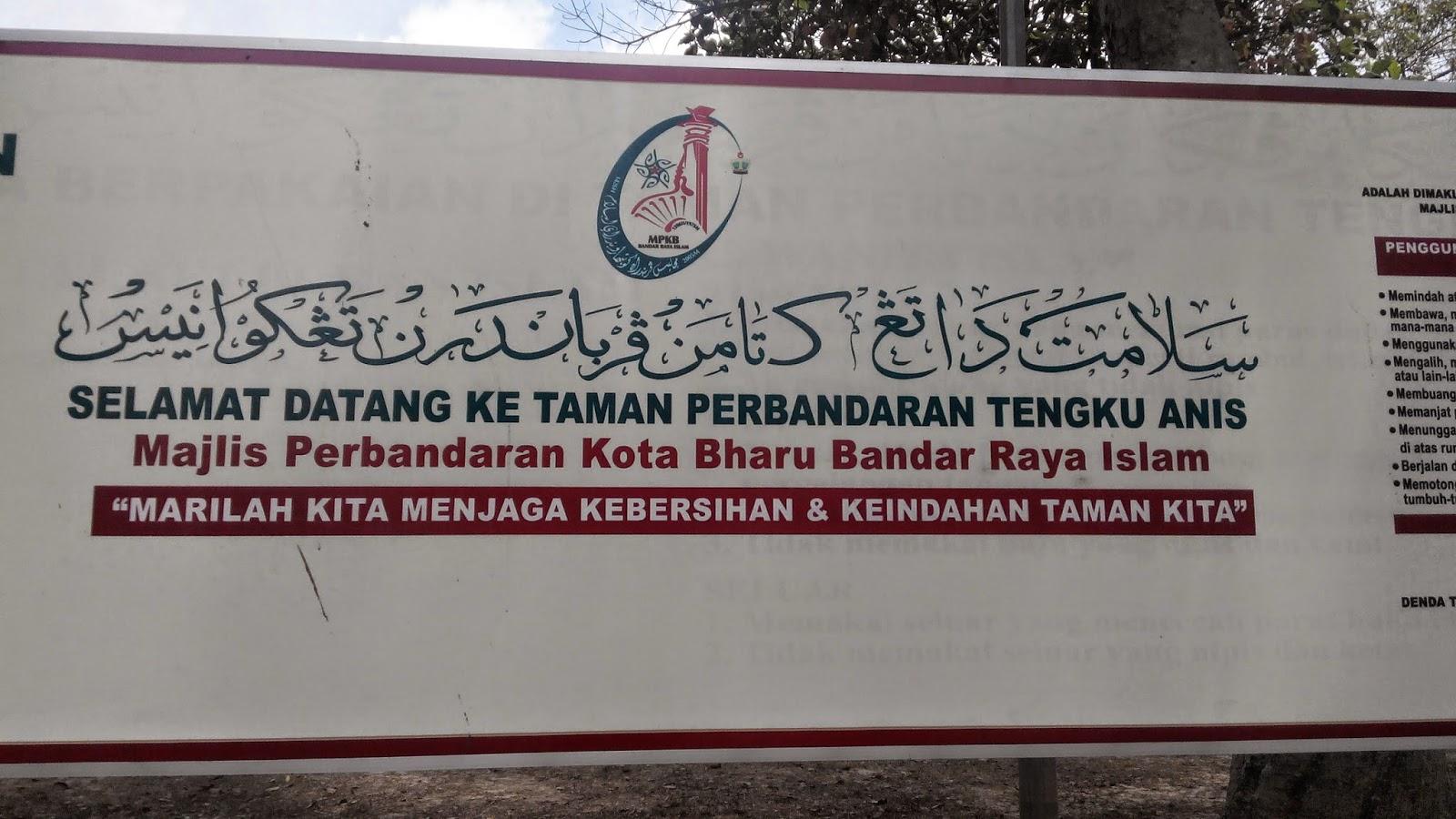 Aktiviti Hujung Minggu di Taman Tengku Anis