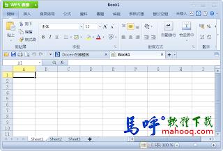 WPS Office Portable 免安裝綠色版下載、WPS Office 台灣繁體版,可開啟/編輯 微軟 Office 文件檔案