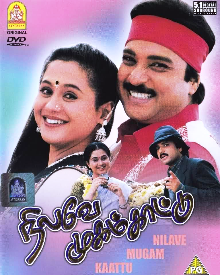 Watch Nilave Mugam Kaattu (1999) Tamil Movie Online