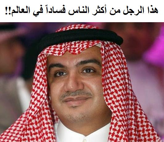 أكثر الرجال فسادا بالعالم العربي