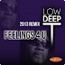 Low Deep T - She's The Only One (Remix) [Download]
