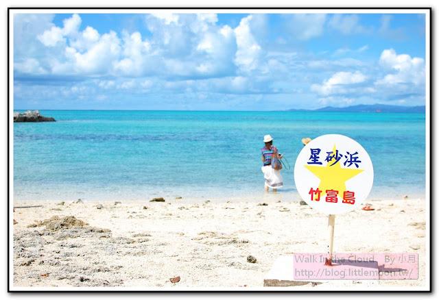 竹富島星砂海灘