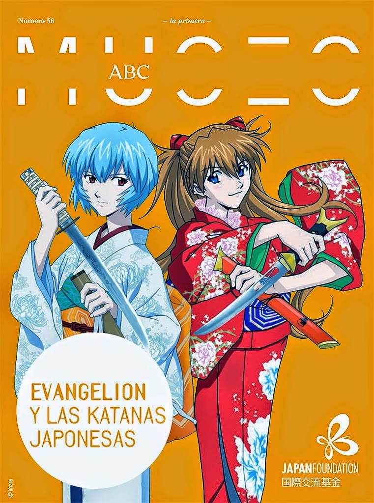 Evangelion y las Katanas Japonesas