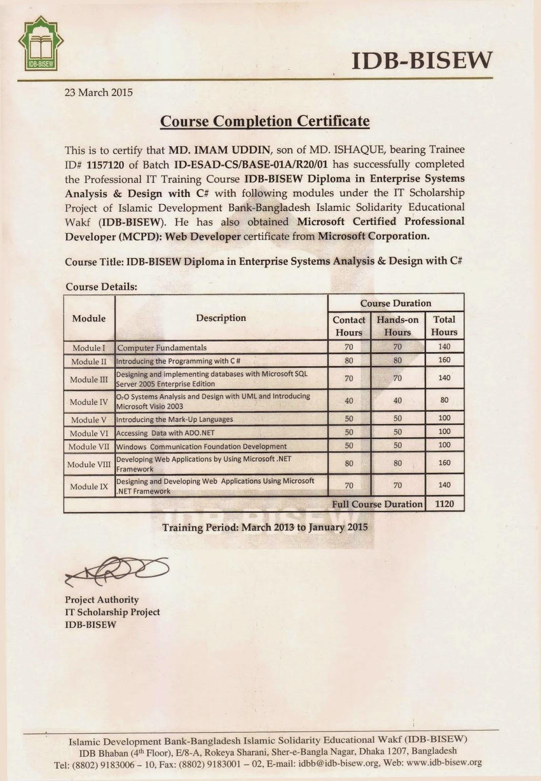 Mcp Exam Certificate Transcript