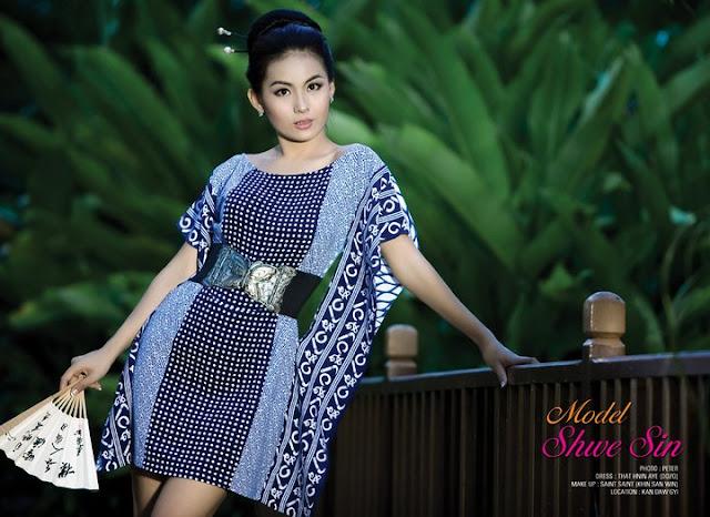 MyanmarGirl-ShweSin