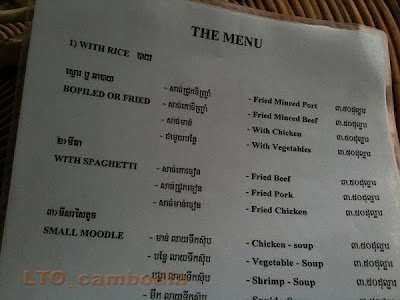 Cambodia: Menu offering Bopiled Port and Moodles