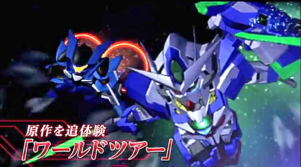 SD Gundam G Generation Over World PSP Game's 2nd Ad Posted [News via