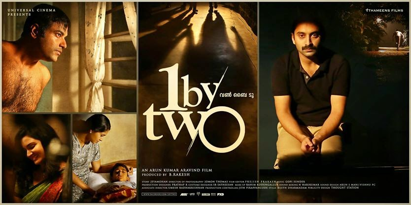 '1 By Two' Malayalam movie review