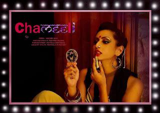 amanda chameeli