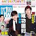 U-Weekly Singapore Issue 312: TVXQ, Successful Comeback!