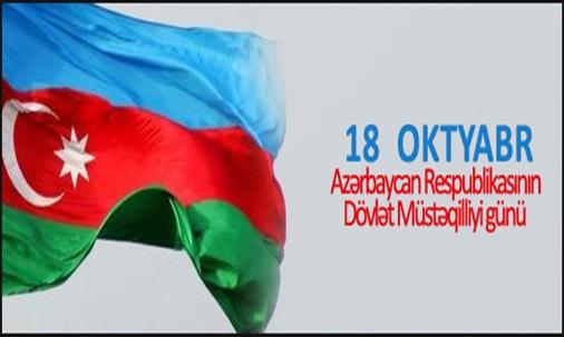 Картинки по запросу день независимости азербайджана