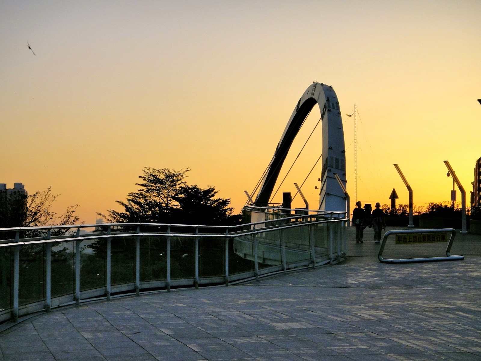 Taipei Hakka Cultural Park Bridge