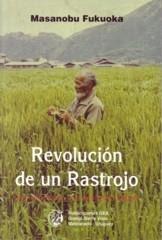 LA REVOLUCION DE UNA BRIZNA DE PAJA